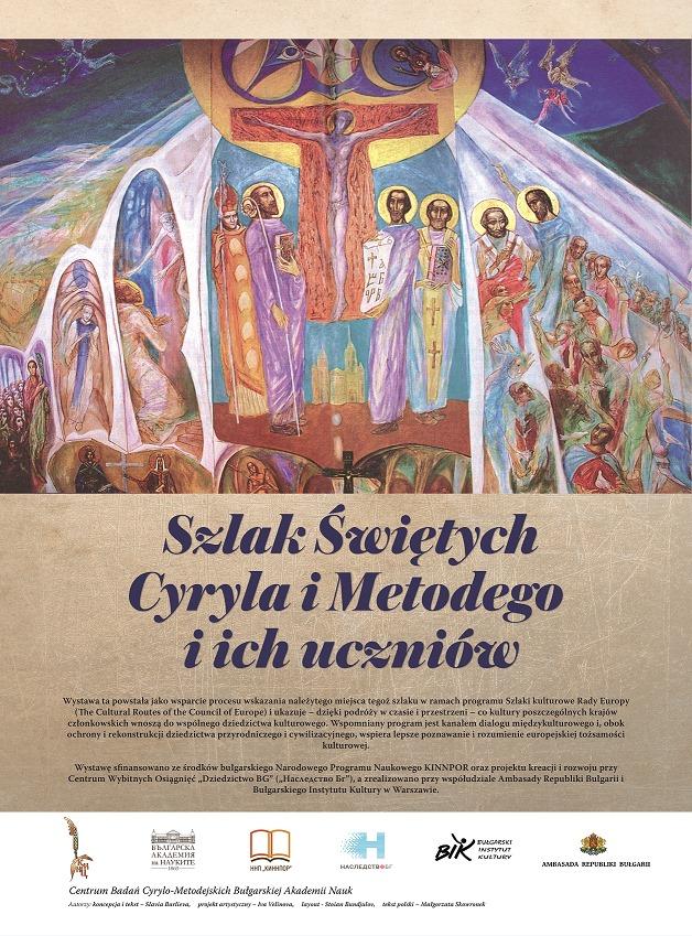 КМНЦ отбелязва 24 май с голяма изложба в центъра на Варшава