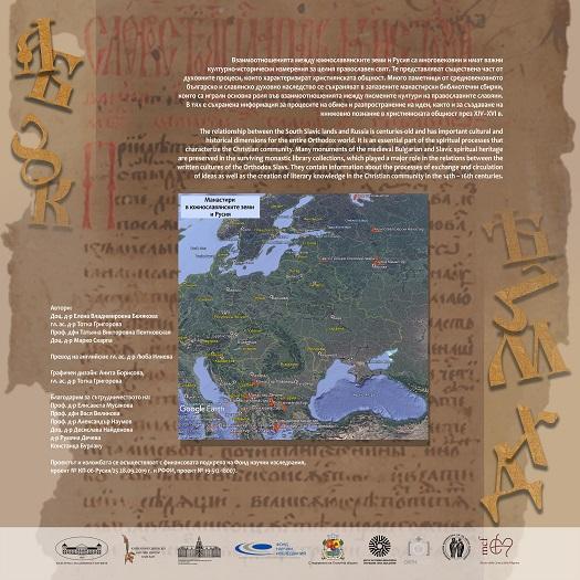 Покана за изложба на КМНЦ