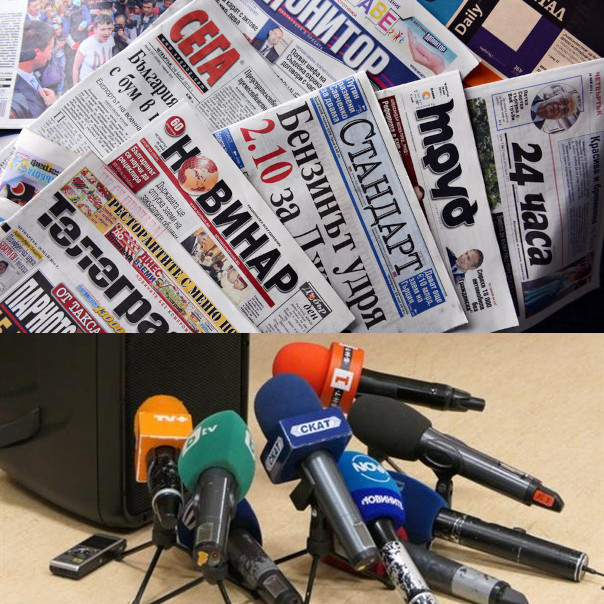 КМНЦ в медиите (архив)