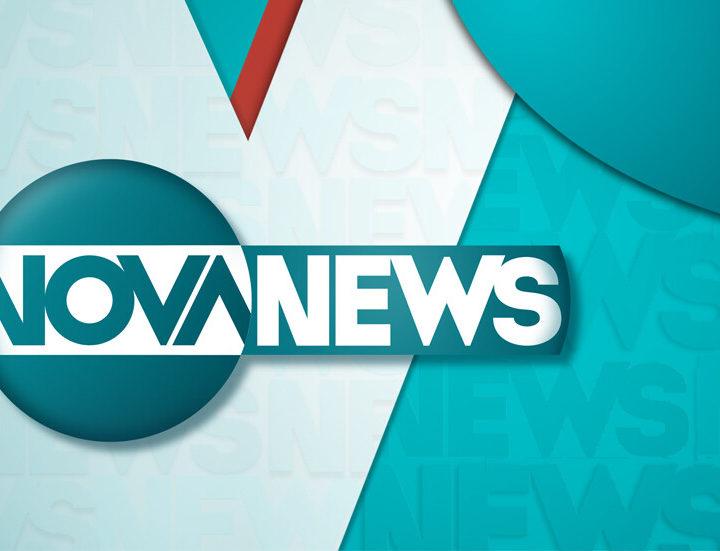 """Интервю на гл. ас. д-р Ивета Рашева пред ТВ """"Nova news"""""""