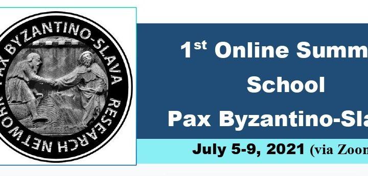Първа онлайн лятна школа на Pax Byzantino-Slava с участието на КМНЦ (5–9 юли 2021 г.)